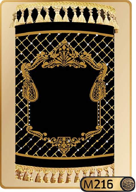 Torah Covers M216