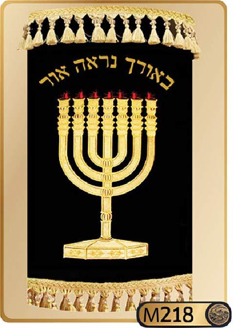 Torah Covers M218