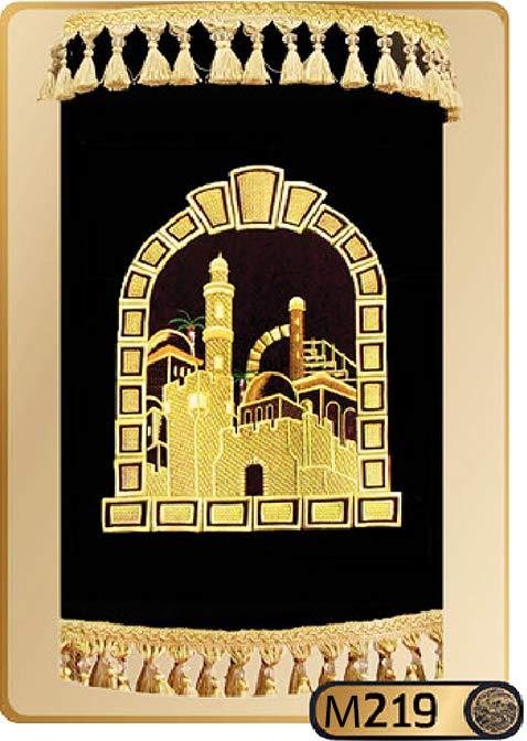 Torah Covers M219