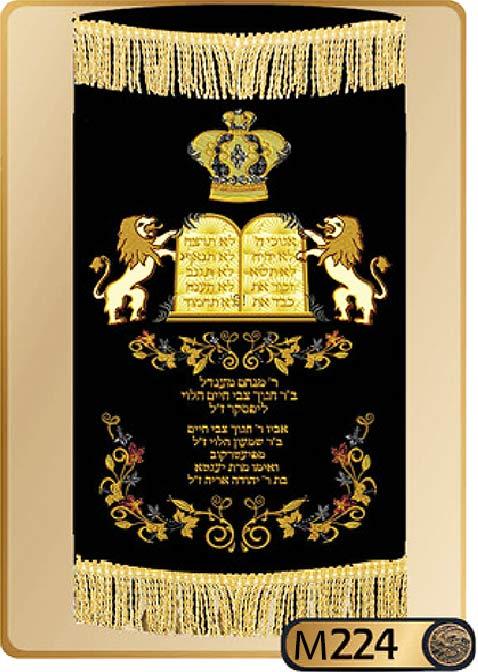 Torah Covers M224