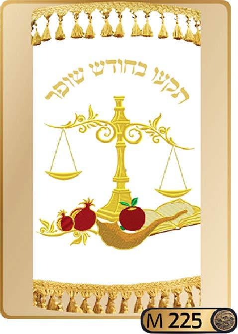 Torah Covers M225