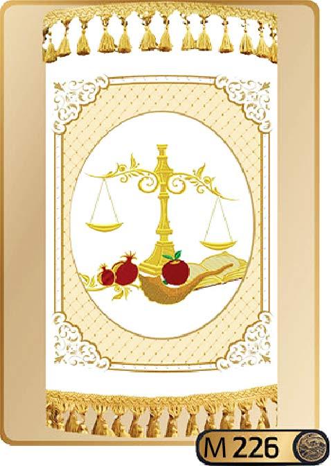 Torah Covers M226