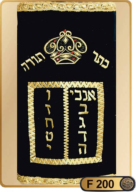 Torah Covers F200